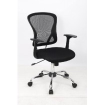Офисное кресло College-H-8369F 65x60x93-103