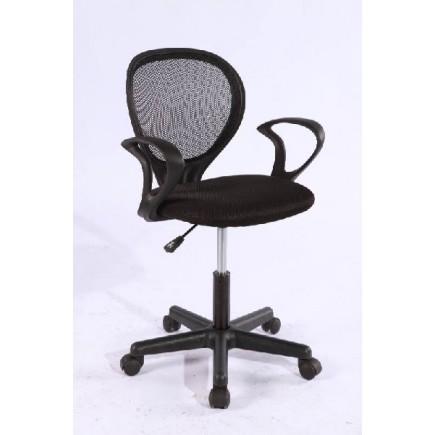 Офисное кресло College-408F 55x55x77-89