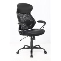 Офисное кресло College-370B 70x67x113-122