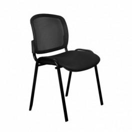 Офисный стул Вики B/15-21